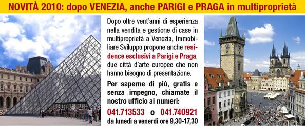 Casa a venezia in multipropriet for Disegna i tuoi piani di casa gratuitamente